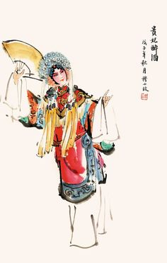 Chinese Opera - the drunk queen 贵妃醉酒又名《百花亭》,源于乾隆时一部地...