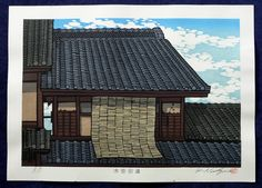 KATSUYUKI NISHIJIMA (born studied in the studio of the Mikumo publishing house. His limited edition woodblocks are almost impossible to find. Japanese Art Modern, Japanese History, Japanese Landscape, Japanese Prints, Japanese Culture, Art Occidental, Japanese Illustration, Japanese Painting, Japan Art