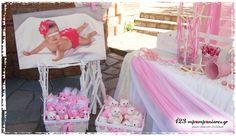 ΣΤΟΛΙΣΜΟΣ ΓΑΜΟΥ - ΒΑΠΤΙΣΗΣ :: Στολισμός Βάπτισης Θεσσαλονίκη και γύρω Νομούς :: ΣΤΟΛΙΣΜΟΣ ΒΑΠΤΙΣΗΣ ΘΑΛΑΣΣΙΝΟ ΡΟΖ - ΚΩΔ.: THA-1308 Thessaloniki, Toddler Bed, Ulm, Child Bed
