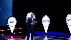 Вручение номинации Ростки новой власти на гражданская инициатива 2015