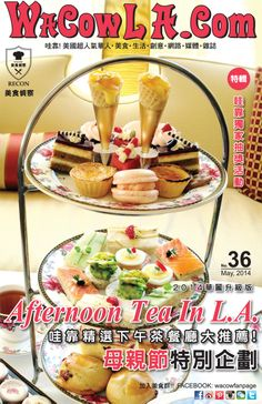 WaCow Magazine Is Out!! ( SHARE ) please 哇靠! 【5月刊】 美食生活潮誌出爐囉!!!  2014華麗升級版 After Noon Tea In LA!! 洛杉磯下午茶大推薦 and MORE ~~ 趕快去拿!! Mooo ~  http://wacowla.com/blog/2014/05/03/may-magazine-release/