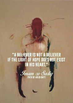 Alhamdulillah I always have hope. regardless of how hopeless others may perceive it to be. Islamic Qoutes, Islamic Inspirational Quotes, Muslim Quotes, Religious Quotes, Imam Ali Quotes, Quran Quotes, Me Quotes, Hazrat Ali, Ibn Ali