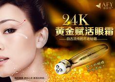 Hot sale AFY 24k gold eye cream dark circles anti-puffiness fine lines firming moisturizing cream for eye care 1pcs