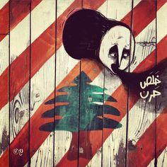 Illustration by Lebanese David Habchy | خلص حرب | enough war... http://klekeesh.blogspot.ca/2012/05/blog-post.html