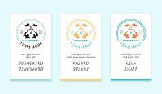 TEAM AGUA – Logo & Business Card アクアフィットネスのインストラクター…