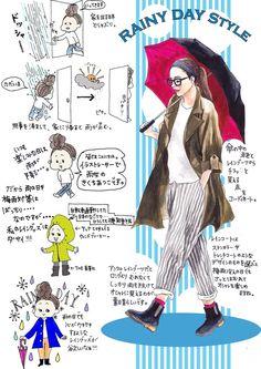 oookickooo きくちあつこ イラスト ファッション 雨の日 レイングッズ レインブーツ 傘 雨の日コーデ 梅雨 コーディネート 長靴 レインコート コーデ術 参考 組み合わせ スタイルハウス STYLE HAUS ほぼ日手帳 Fashion Line, Fashion Art, Girl Fashion, Autumn Fashion, Fashion Design, Japan Fashion, Kawaii Fashion, Cute Fashion, Casual Work Wear