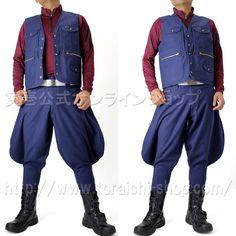 Toraichi 4441-611 Vest 4441-402 Toraichi-8bu pants