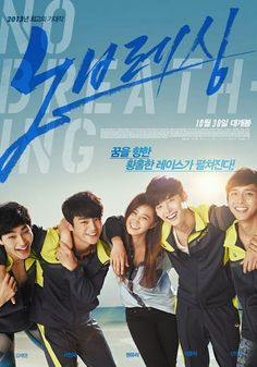 'No Breathing' releases new trailer and poster