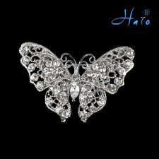 air butterfly