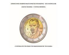 Αυτά είναι τα νέα ελληνικά κέρματα των 2 ευρώ - Enoplos