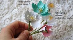 How to make Prima flowers // Цветы а-ля Prima - подробный МК // Цветы св...