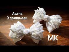 bows to school MK Kanzashi Alena Khoroshilova of narrow tape ribbons Ribbon Hair Bows, Diy Hair Bows, Diy Ribbon, Ribbon Crafts, Diy Crafts, Kanzashi Tutorial, Hair Bow Tutorial, Diy Original, Origami