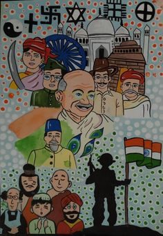 Poster On Independence Day, Independence Day Drawing, Independence Day Decoration, Independence Day Wallpaper, Indian Independence Day, Diversity Poster, Unity In Diversity, Poster Competition, Drawing Competition