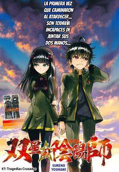 Manga Sousei no Onmyouji cápitulo 7 página A-MangaWorks_Presentacin_-_Sousei_no_Onmyouji.jpg