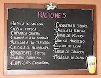 españolas calientes com arganzuela