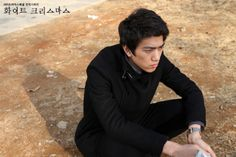 """Sung Joon in """"White Christmas"""" series"""