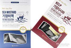 [With A 브랜드컨설팅&면세점용 박스디자인]패키지 디자인, 미역 박스, 다시마 박스, 식품패키지, 브랜드 디자인, CI 로고디자인, 매대 디자인, 디자인 목업, 백화점 선물 : 네이버 블로그 Food Branding, Food Packaging Design, Pouch Packaging, Brand Packaging, Visual Communication Design, Create A Board, Ppt Design, Fish And Meat, Editorial Design