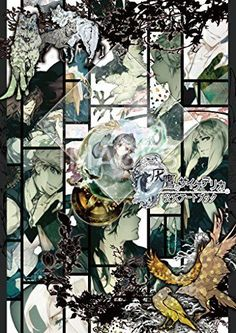 Haitaka no Psychedelica Official Art Book Game Illustration Art Book