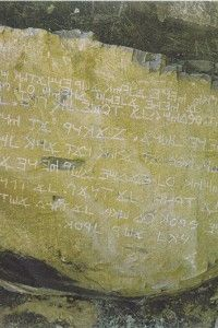 Most people have never even heard of the Los Lunas Decalogue Stone, but it is truly one of the greatest historical mysteries of North America.  If you tried to tell most history teachers that the Ten Commandments arrived in North America long before Christopher Columbus did, most of them would tell you that you are absolutely nuts.  But that is apparently exactly what happened.