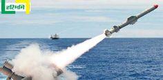 फ्रांस ने पहली बार इस्लामिक स्टेट के खिलाफ क्रूज मिसाइलें इस्तेमाल की हैं... http://www.haribhoomi.com/news/world/europe/france-use-cruise-missiles-against-isis/34578.html #haribhoomi #ParisAttack #isis #franceattackisis