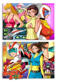 Dynamic Heroes (Getter Robo and UFO Robot Grendizer TV Characters) by Kazuhiro Ochi