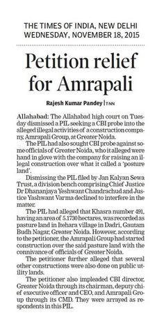 Petition relief for #AmrapaliGroup. #AnilsharmacmdAmrapali #AnilsharmaAmrapali