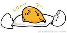 The latest character to join the Sanrio family, the Japanese lifestyle brand behind Hello Kitty, isn't a cuddly animal, or even a living creature. It's an egg named Gudetama.
