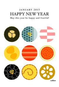 おせち - Japanese New Years Food Japanese New Year Food, Japanese Icon, New Year's Food, Happy New Year Cards, Design Art, Graphic Design, Japan Design, New Year Celebration, Illustrations And Posters
