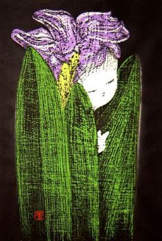 "KAWANO Kaoru (1916-1965) 河野薫 - - ""Little Flora C"" - Woodblock, Japan"