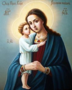Virgin Mary Diamond Painting Jesus Christ Images Religious Paintings DIY Diamond Embroidery Buddha Light Coloring By Numbers Diamond Picture, Queen Of Heaven, Diamond Paint, Pope John Paul Ii, Divine Mercy, Blessed Virgin Mary, Blessed Mother, Mother Mary, Colored Diamonds