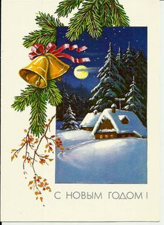 Winter in Russia  Vintage  Russian Post card  unused by LucyMarket, $4.99