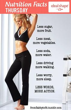 Just a few tips to help you achieve your ideal shape! #idealshape