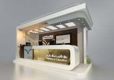 MES booth by Mahmoud Salah, via Behance