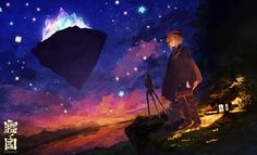 A making-of & interview with Kitsune: painting fantastic worlds with Adobe Photoshop CC Anime Artwork, Photoshop Tutorial, Adobe Photoshop, Illustrations And Posters, Cool Wallpaper, Art Girl, Natural, Illustrators, Northern Lights