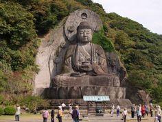 Futtsu Chiba Japan