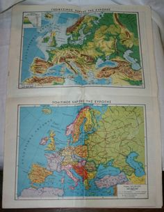 Vintage Greek MAP book with Colorful European Maps