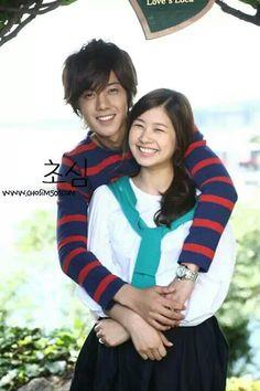 Kim Hyun Joong en Jung zo min dating in het echte leven