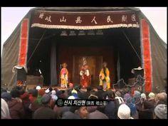 혀끝으로 만나는 중국 2회 - YouTube