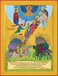 June 28 St. Vitus Day (Vidovdan)