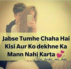 100+ EPIC Best My Love Quotes In Hindi