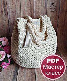 Crochet I Cord, Bag Crochet, Crochet Handbags, Crochet Hooks, Crochet Purses, Tumble N Dry, Macrame Cord, Dew Drops, Leather Tassel