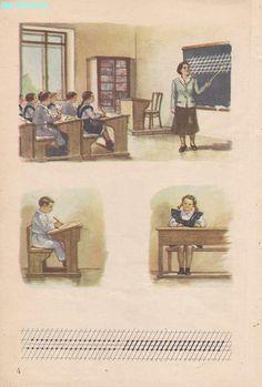 Abecedar 1959 – Un zâmbet de copil… Romanian Language, Vintage School, Kindergarten Activities, Kids Education, Book Illustration, Homeschool, Nostalgia, Learning, Books