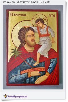 Święty Krzysztofa ikona na prezent 20x16 cm (J 451)