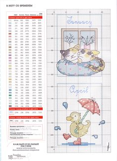 ru / Фото - Veronique Enginger-Souvenirs d´enfance - Chispitas Cross Stitch Boards, Cross Stitch Baby, Cross Stitch Animals, Cross Stitch Designs, Cross Stitch Patterns, Cross Stitching, Cross Stitch Embroidery, Motifs Animal, Cross Stitch Collection