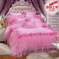 Aliexpress.com : Buy new quality satin romantic lace ruffle bedding sets,luxury jacquard solid color wedding bedding/duvet cover set,king queen from Reliable Bedding Set suppliers on SaturdayBuy Technology (Beijing) Co., Ltd.