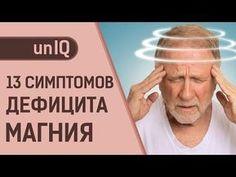 Узнайте больше полезного для своего здоровья!