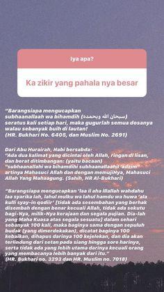 Pray Quotes, Quran Quotes Love, Quran Quotes Inspirational, Islamic Love Quotes, Muslim Quotes, Words Quotes, Quotes Quotes, Motivational, Reminder Quotes