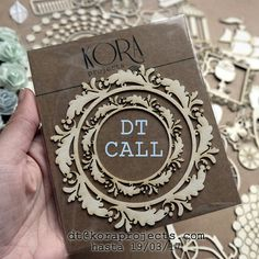 Dt Call 2017 Kora Projects