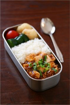 Discover recipes, home ideas, style inspiration and other ideas to try. Bento Recipes, Lunch Box Recipes, Asian Recipes, Real Food Recipes, Healthy Recipes, Japanese Lunch Box, Good Food, Yummy Food, Aesthetic Food
