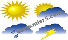 حالة الطقس ودرجات الحرارة المتوقعة في مصر يوم الثلاثاء الموافق 17/12/2013 : طقس بارد نهارا شديد البرودة ليلا